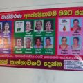 Press conference with women candidates from Badulla for Local Government Election 2011 4